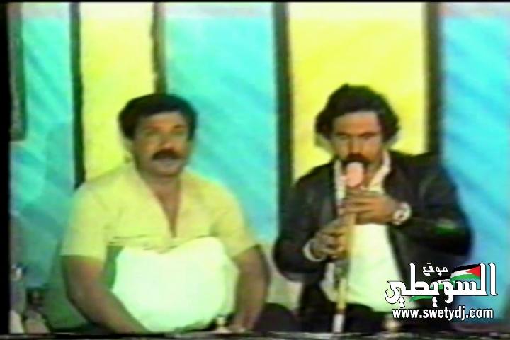 الفنان موسى حافظ و شاعر اليرغول عاطف السويطي فيديو قديم جداً عام 1986 موقع السويطي