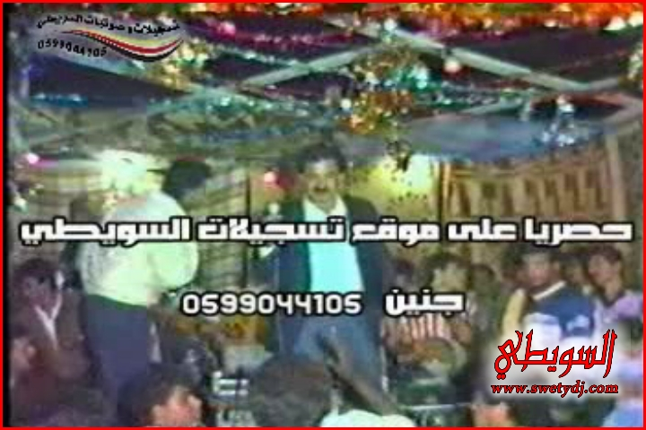 موسى حافظ حفلة الفنان ناصر الزعبي 1987